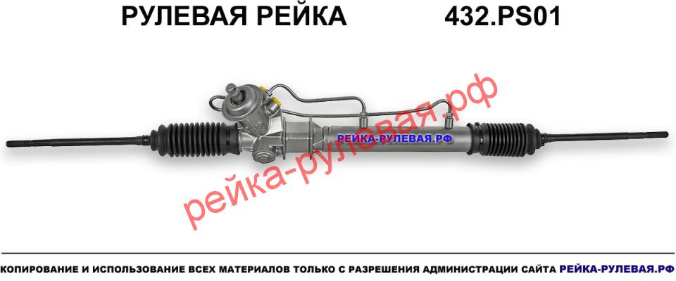 Ремонт рулевой рейки мазда-3