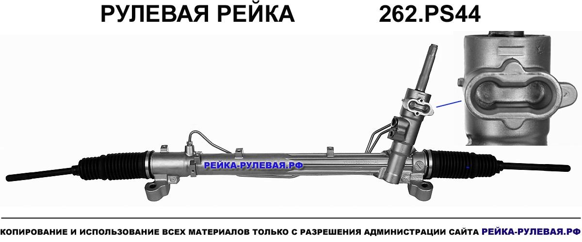 замена втулок стабилизатора поперечной устойчивости тойота королла
