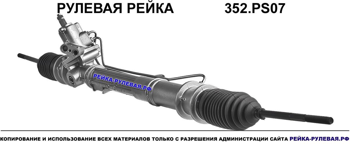 Двигатель УМЗ-421 | Характеристики, ремонт, тюнинг, ресурс