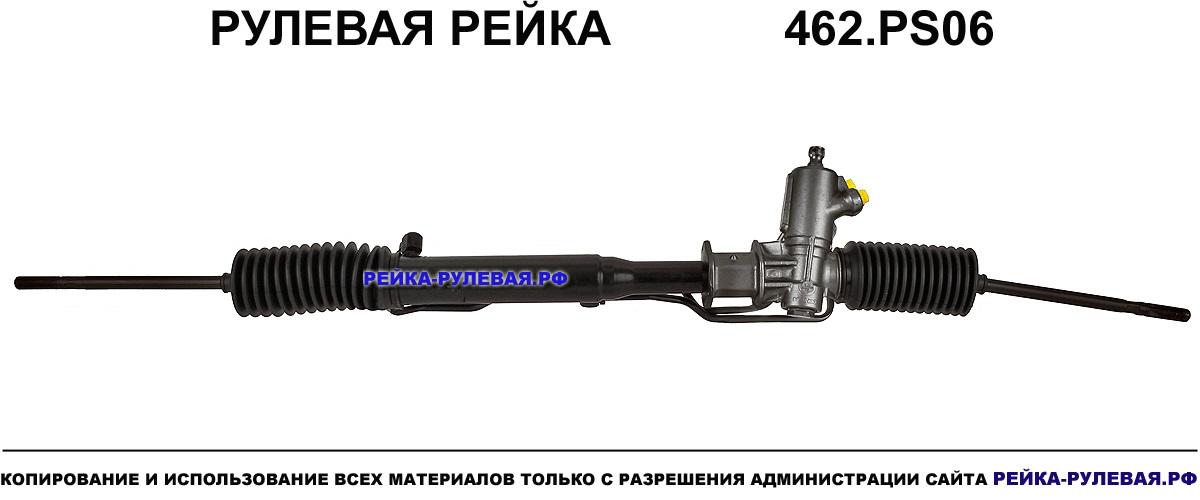 462.PS06