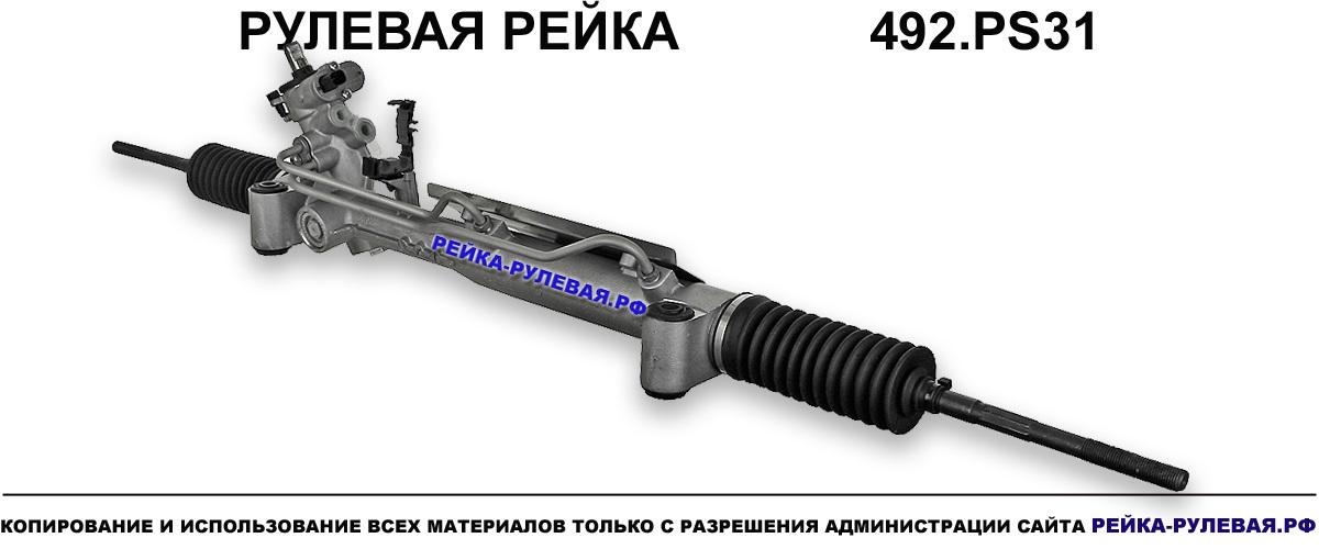 Ремонт рулевой рейки своими руками опель вектра б
