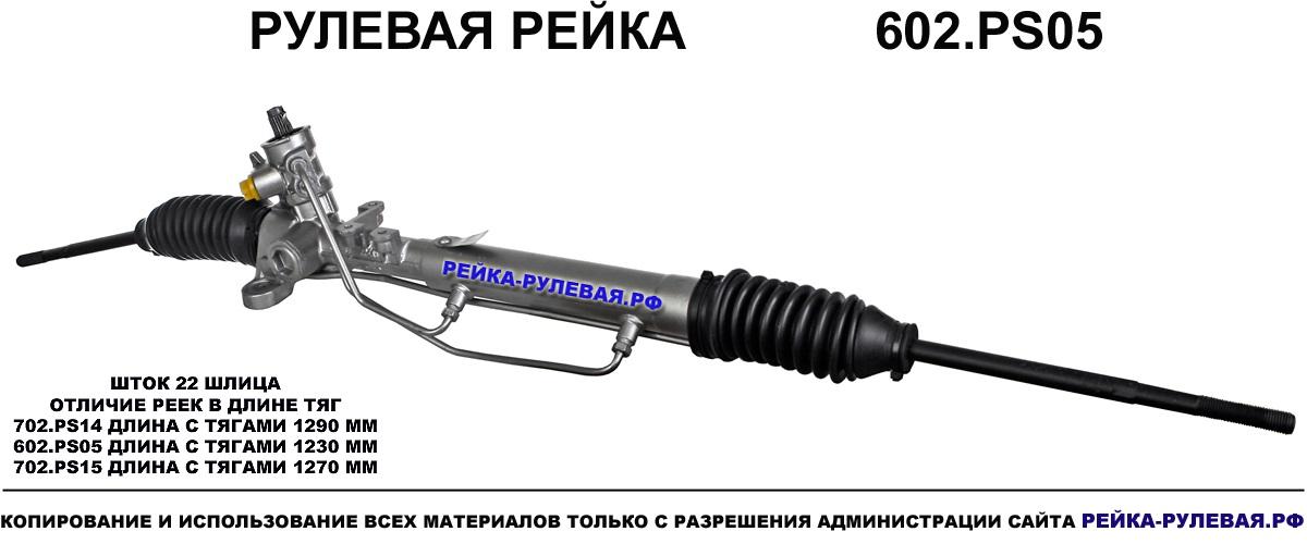 руководство по ремонту и эксплуатации газ 31029 читать